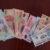 Обмен валюты на Фукуоке