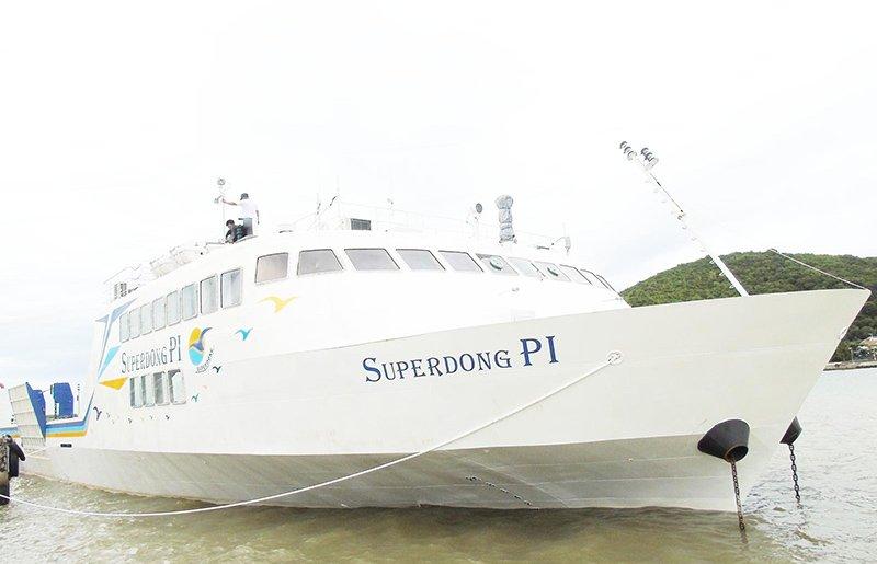 SuperDong Phu Quoc