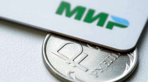 Как расплачиваться картой «МИР» во Вьетнаме