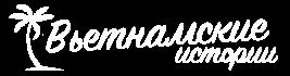 logo_vs_new_2020